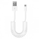 USB BS-72 (для iPhone5/6/7, iPad 4 mini) 1м витой
